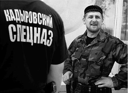 Пытки Пленных Солдат В Чечне